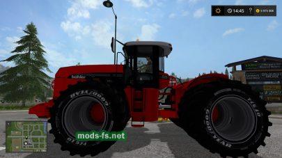 Трактор Versatile 535 для FS 2017