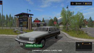 Мод автомобиля 1989 Chevrolet Caprice Station Wagon для FS 2017