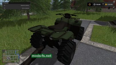 Мод ATV для Farming Simulator 2017