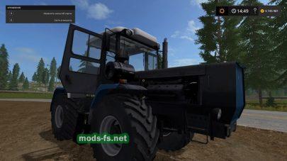 Мод ХТЗ 17221 для игры Фермер Симулятор 2017