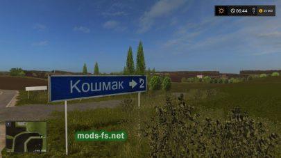 Деревня Кошмак в игре FS 2017