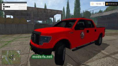 Ford F150 Fire для Farming Simulator 2015