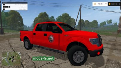 Ford F150 Fire mods FS 2017