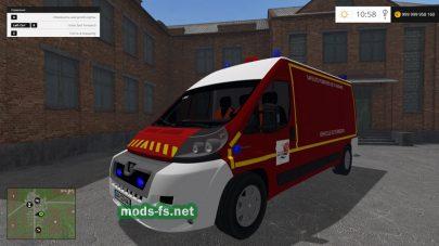 Vehicule Plongeur для FS 2017
