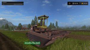 КПС 5Г для Farming Simulator 17