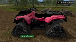 Мод Canam ATV Crawler для Farming Simulator 2017