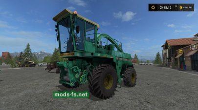 Дон 680 для Фермер Симулятор 2017