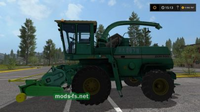 Мод комбайна Дон 680 для уборки кукурузы и подсолнуха