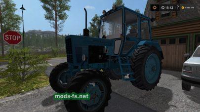 Мод трактора MTZ-82 UK для FS 2017