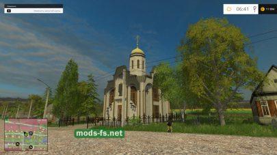 Церковь на карте «Синява»
