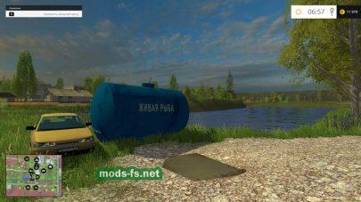 Озерно на карте в игре FS 2015
