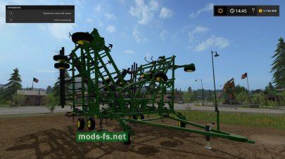 культиватор JOHN DEERE для Farming Simulator 2017