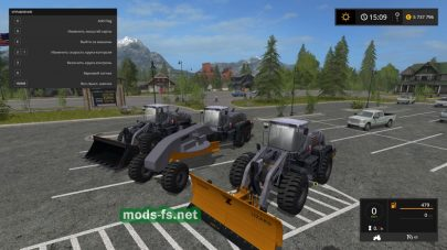 Lizard G520 Loader Grader Pack для Farming Simulator 2017