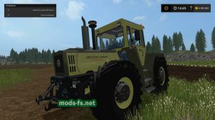 MB1800 Intercooler Turbo для Farming Simulator 2017