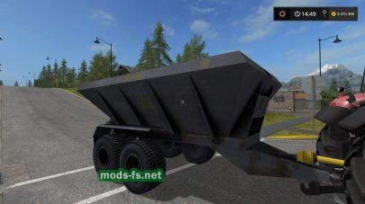 Скриншот мода MVU8