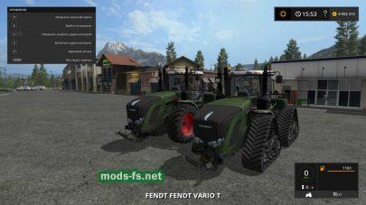 Мод трактора FENDT VARIO T