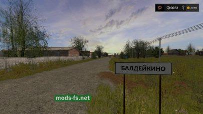 Деревня Балдейкино в игре FS 2017