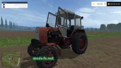 Трактор ЮМЗ-8271 для Farming Simulator 2015