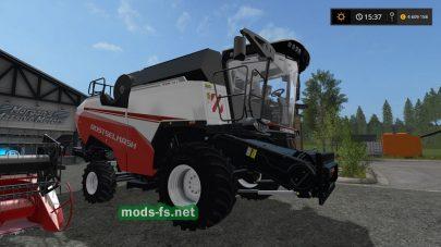 Мод зерноуборочного комбайна РСМ 161 для FS 2017