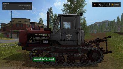 Мод трактора Т-150 на гусеницах