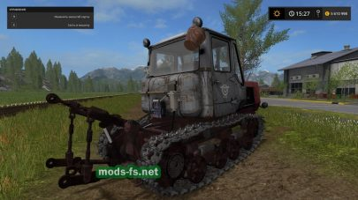 Мод старого трактора Т-150 для FS 2017