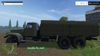 KrAZ257bortV2
