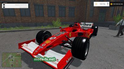 Мод болида FERRARI F248 для Farming Simulator 2015