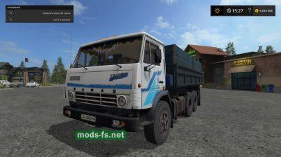 Мод КамАЗ 5320 FS 2017