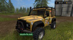 Landrover Defender Dakar для Farming Simulator 2017