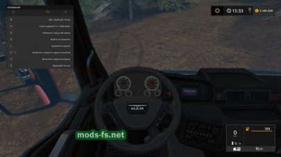 MAN TGS 33.480 для Farming Simulator 2017