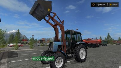 Погрузчик МТЗ для Farming Simulator 2017