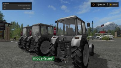 пак МТЗ 80 для Farming Simulator 2017