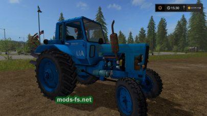 Мод трактора МТЗ-80