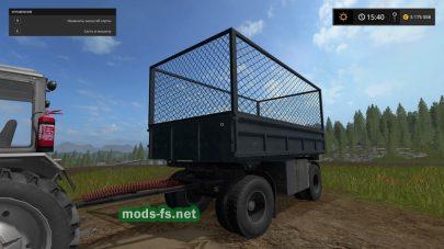 Прицеп НЕФАЗ-8560 для Farming Simulator 2017