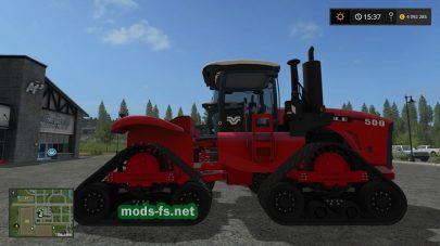 Трактор «Versatile 500» для FS 2017