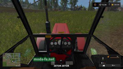 Маломощный трактор для FS 2017