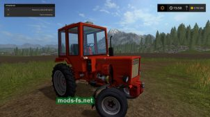 Т-25А для Farming Simulator 2017