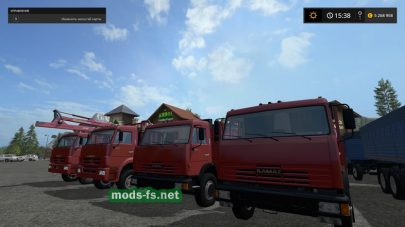 BIG PACK KAMAZ Farming Simulator 2017