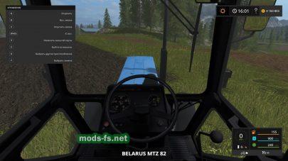 belarus-82.1 mods