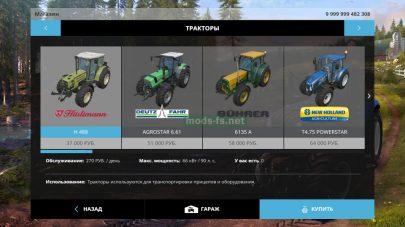 Смена валюты на рубль в Farming Simulator 2015