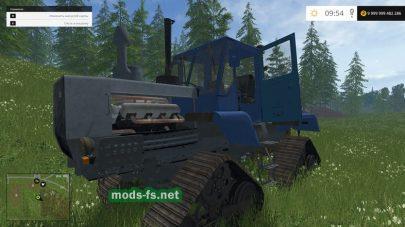 Модификация трактора Т-150K на гусеницах