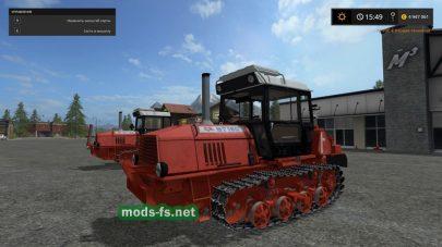 Мод «ВТ-150» для игры Farming Simulator 2017