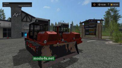 Мод гусеничного трактора ВТ-150