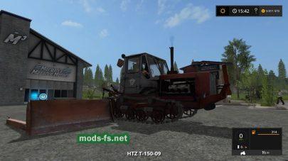 Трактор «ХТЗ Т150-09» для FS 2017