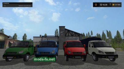 Газель 3302 для Farming Simulator 2017