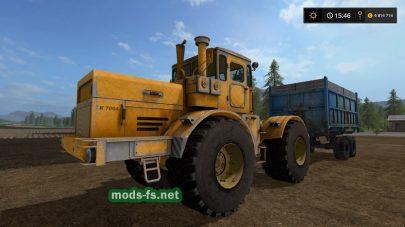 Мод трактора К-700А