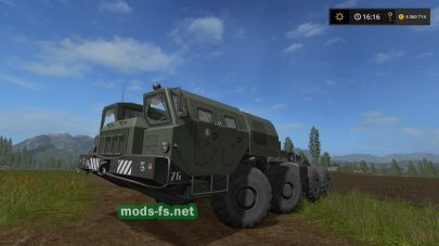 Мод военного тягача МАЗ-7310