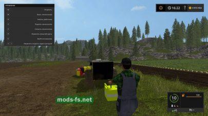 Скриншот мода «Robocut»
