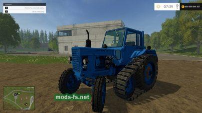 Мод гусеничного МТЗ 80 для Farming Simulator 2015