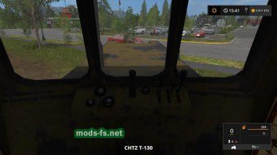 Скриншот мода t-130